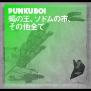 PUNKUBOI New Album『蠅の王、ソドムの市、その他全て』