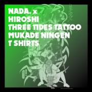 映画『ムカデ人間3』<BR>NADA. × HIROSHI T-Shirt