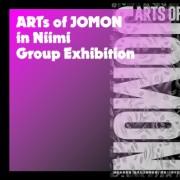 ARTs of JOMON in 新見