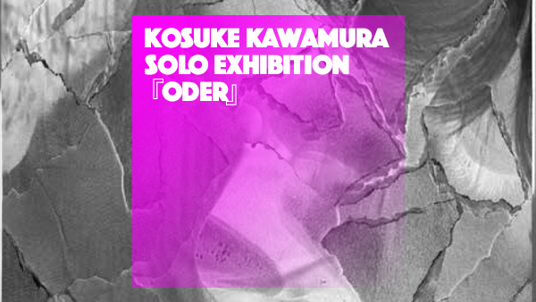 KOSUKE KAWAMURA Exhibition 『Order』
