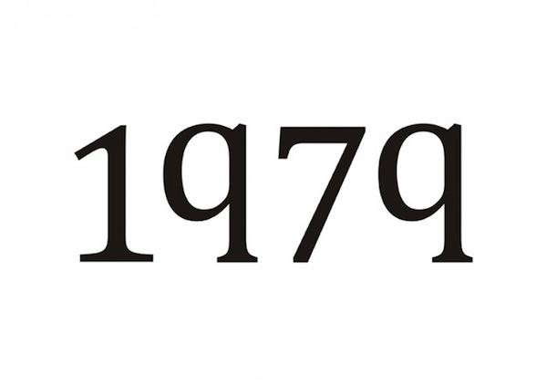 1q7q-700x494-1