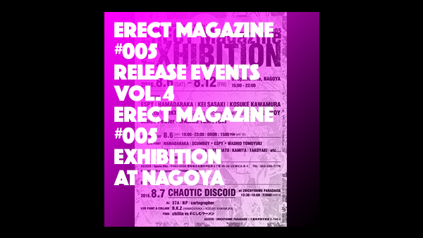 ERECT #005 Release Events Vol.4