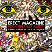 ERECT Magazine #004 Release Party