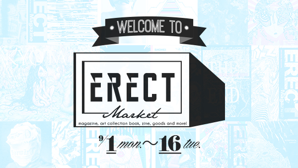 erect_market_hp_2