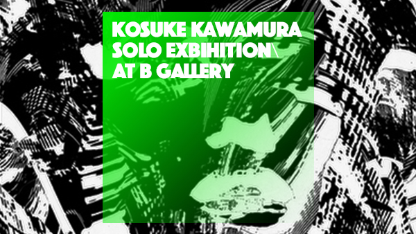 KOSUKE KAWAMURA Solo Exhibition 『Release』