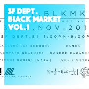 SF DEPT. BLACK MARKET Vol.1