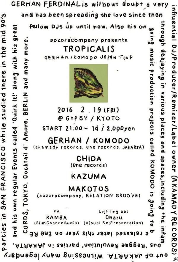 jp-0219-803151-front