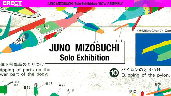 JUNO MIZOBUCHI Solo Exhibition 'HOW ASSEMBLY'