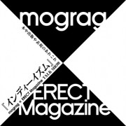mograg×ERECT Magazine TALK SHOW
