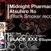 Midnight Pharmacist