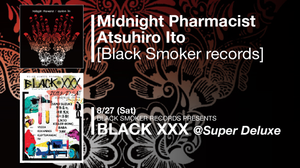 Midnight Pharmacist / Atsuhiro Ito
