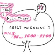 ERECT Presents <br>Satellite Shop & Flea Market