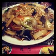no.48 フライ麺 @ 中国料理 龍門